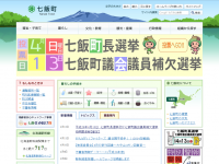 スクリーンショット(2014-05-29 10.53.36)