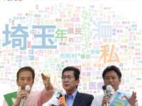 埼玉県知事選挙特集アイコンサイズ