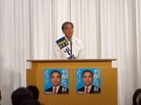 岩手県知事選挙の記事画像