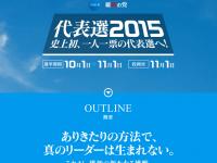 スクリーンショット 2015-08-19 12.13.49