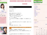 スクリーンショット 2015-09-02 1.28.06
