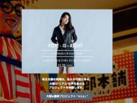 """SEALDs KANSAI ウェブサイト「大阪W選挙プロジェクト"""" R E A L """"」より"""