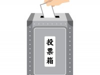 あなたの一票は、ずばり360万円!投票率が上がらないので、捨てられている一票の価値を算出してみた
