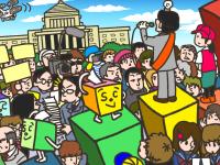 2016選挙ドットコムイメージイラスト