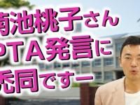 20160510_nakata