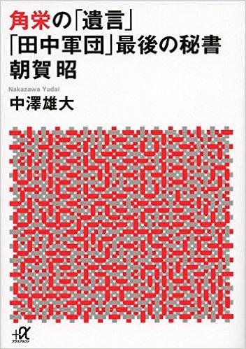 20160524a