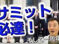 20160526_nakata