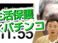 20160527_nakata