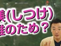 20160607_nakata