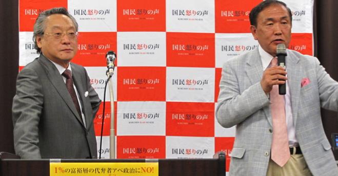 最近は一人で街頭演説を重ねており、故赤尾敏氏のようだったと語る小林興起氏