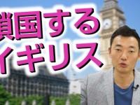 nakata20160627