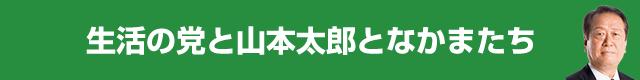 seikatsu001
