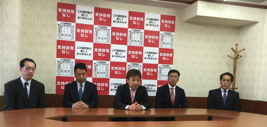 佐野代表(中央)と4人の東京選挙区予定候補者