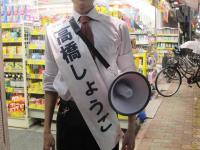 (選挙期間中の高橋尚吾氏)