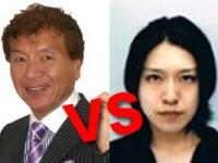 マック赤坂VS後藤輝樹
