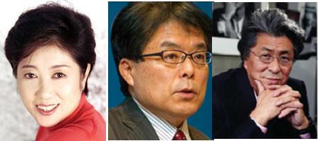 マスコミが決めた都知事候補の3人
