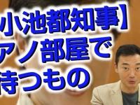 20160802nakada