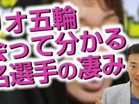 nakada2016-08-08