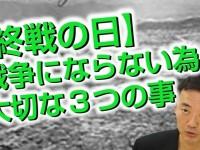20160817nakada