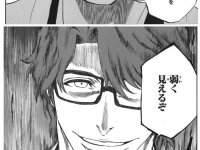 (BLEACH 20巻P54より)