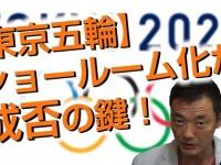 20160824nakada