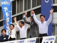 代表選握手