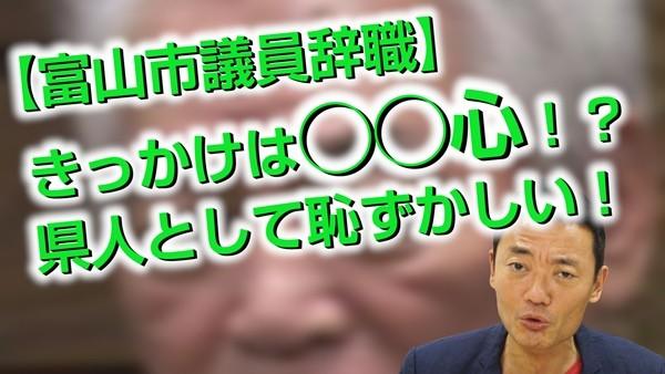 nakada20160921