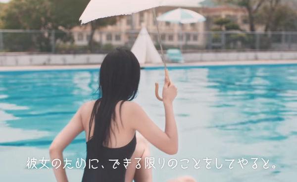 (PR動画より)