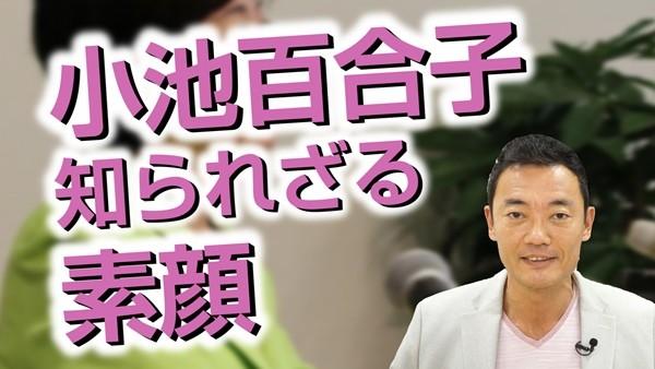 20160929nakada