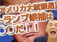 2016-09-30nakada