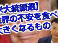 20161018nakada