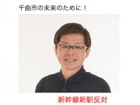 (早志圭司氏HPより)