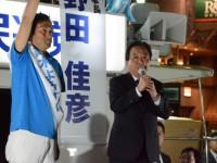 野田幹事長が応援に立った。連合からクギを刺すよう仰せつかったのだろうか。=22日JR大塚駅前、午後7時45分頃。撮影:筆者=