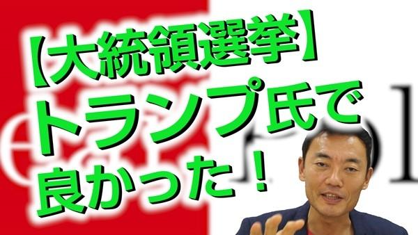 20161025nakada