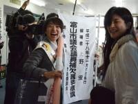 新潟県知事選挙で母親たちのまとめ役をつとめていた女性(右)が激励に駆けつけた。=30日朝、富山市内 撮影:筆者=