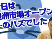 2016-11-08 nakada
