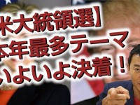 20161109nakada