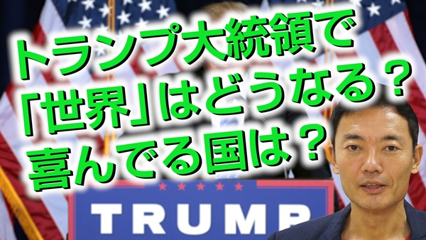 20161120nakada