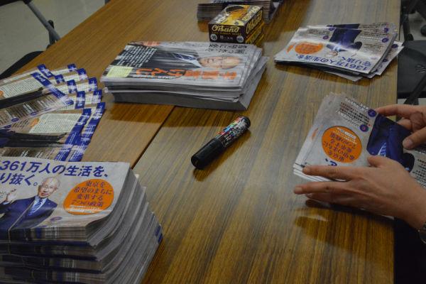 500万枚印刷したチラシ。スタッフたちは告示の前日まで配布の準備を進めていた。幻のチラシとなった。=7月13日、宇都宮選挙事務所・新宿区 撮影:筆者=