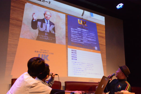 バーニー・サンダースばりのチラシも用意していた。=きょう(11月27日)、渋谷 撮影:筆者=