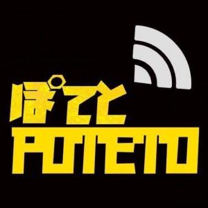 ぽてと (Poteto)