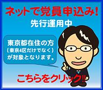 taira_form