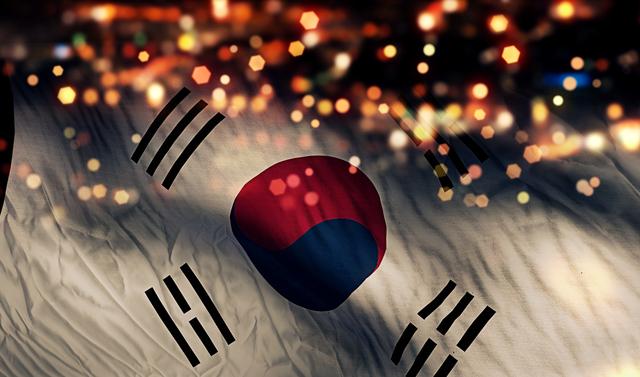 South Korea National Flag Light Night Bokeh Abstract Background