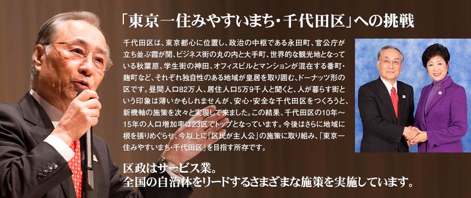 (石川雅己氏公式webサイトより)