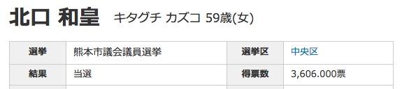 スクリーンショット 2017-11-14 17.58.10
