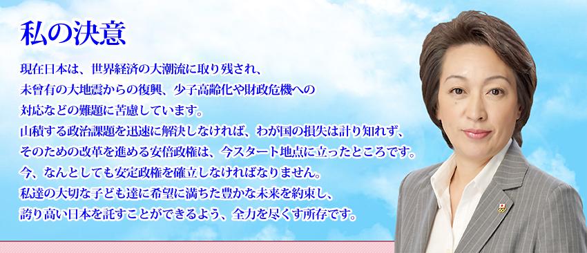 橋本聖子の画像 p1_28
